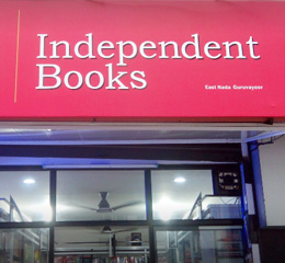 independent Books Guruvayur